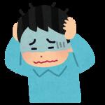 苦手意識の英語表現とは。苦手なことも人も克服する意味と方法