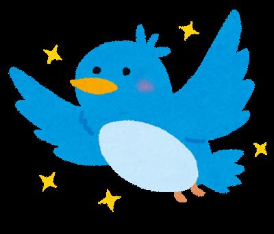 青い鳥が羽ばたくpic