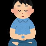冷静な人の特徴・短所とは。冷静沈着になる方法