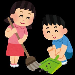 掃除をする子供たちのイラスト