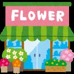 世界に一つだけの花の歌詞で論争?オンリーワンの意味とは