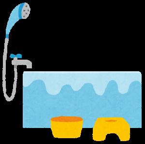 風呂のイラスト画像