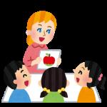 ゆとり教育のメリットとデメリットからの目的。英語学習に向いてる?