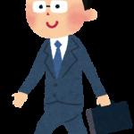 日本人は暗い?性格的特徴と海外の反応を考える