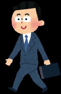 日本人の性格的特徴