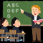 英語の文法が苦手な人へ―勉強法とか模索する前に重要な視点等