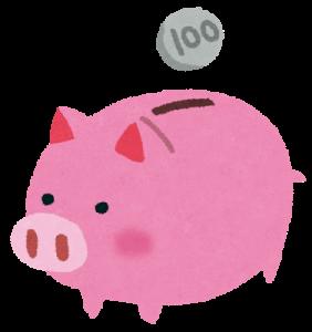 豚の貯金箱で運貯金