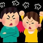 アンガーマネージメントによる感情制御の鍵は「べき」の克服