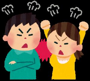 アンガーマネジメントで怒りを制御
