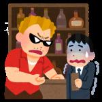 清原和博氏のような男は小心者?その意味と気が小さい人の特徴とは