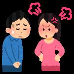 浮気の復讐が愚かな理由は原因にあり。離婚しないなら許すべき