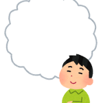 潜在意識の書き換えの鍵は深層自己説得の達人なる事と好転反応