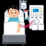 人工透析患者の費用と自己負担額とは。吉田敬氏も原因を問題視