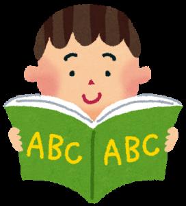 英語を勉強する少年