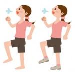 足踏み運動は気軽な有酸素運動?効果はダイエット、むくみ解消にも