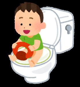 トイレトレーニング赤ちゃん