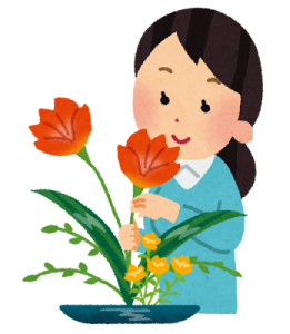 フラワーアレンジメント(生け花)