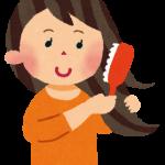 ヘアキャストの原因・対策とシラミとの違いとは。子供に多い?