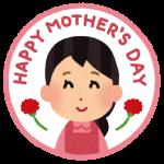 モテる女性は男性心理に基く!理想の女性像が母親である理由